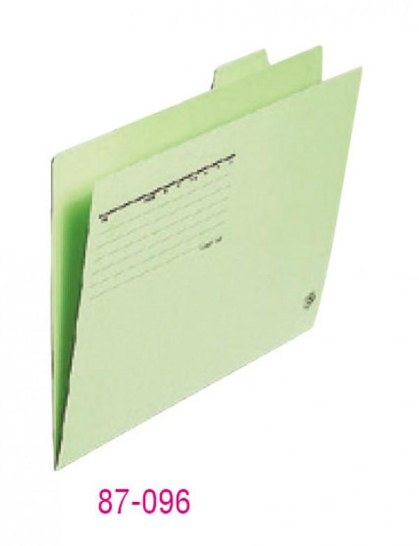 Bìa acco giấy không kẹp A4-E/061IF plus